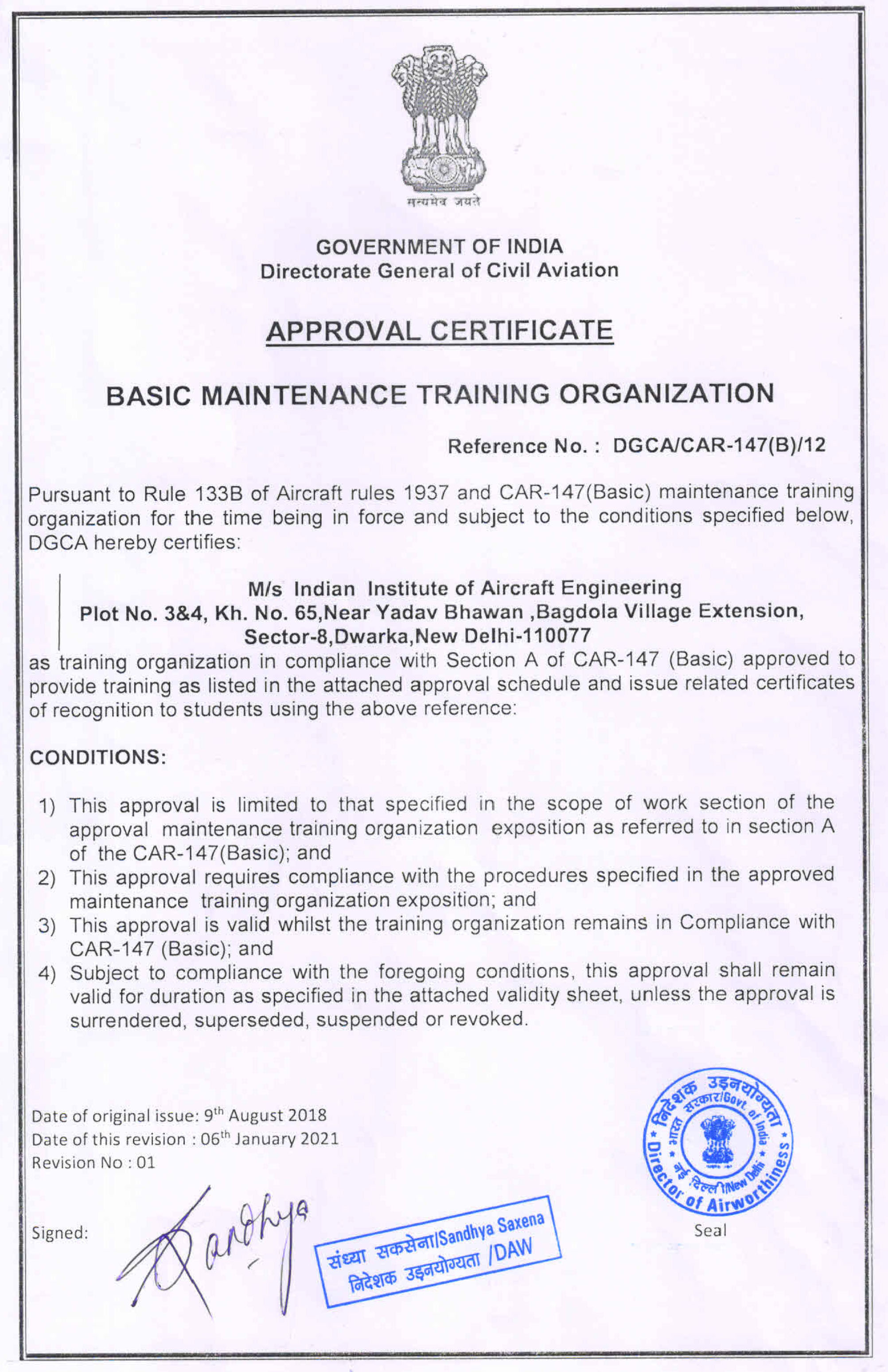 Aiaee certification